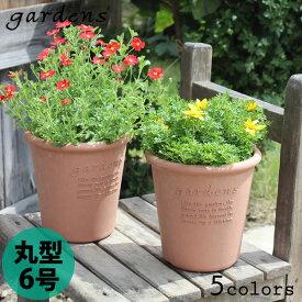 植木鉢 gardens(ガーデンズ) エコポット 丸型 6号 2.7L[八幡化成]【ポイント10倍】【フラリア】