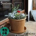 植木鉢 gardens(ガーデンズ) エコポット 浅型 6号 2.1L[八幡化成]【ポイント10倍】【フラリア】