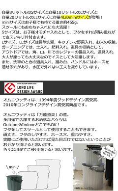 omnioutilnaturaluxel/オムニウッティナチュラリュクスバケツL10L/八幡化成