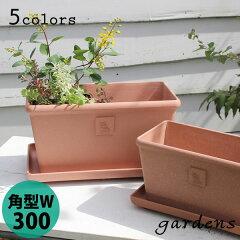 植木鉢gardens(ガーデンズ)エコプランター角型ワイド300[八幡化成]