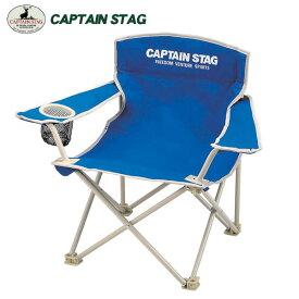 ホルン ラウンジチェア ミニ (マリンブルー)M-3907[キャプテンスタッグ CAPTAIN STAG]【ポイント20倍】【フラリア】