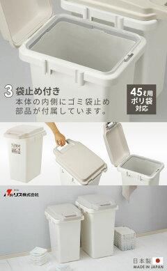 ペールゴミ箱45リットル臭わないキッチンごみ箱分別防臭ワンハンドパッキンペール45JS(防臭)