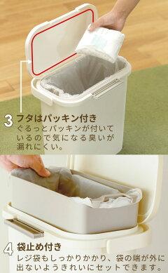 ペールゴミ箱防臭おしゃれ北欧蓋つき防臭ペール運べる防臭ペールおむつペール10Lキッチンごみ箱臭わない