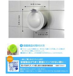 mogウォールソープディスペンサーホワイトモグPW-1710-w4[三栄水栓製作所]