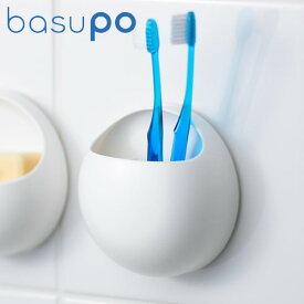 はぶらしホルダー basupo 「バスポ」シリーズ PW-6822 [三栄水栓製作所]【ポイント10倍】【フラリア】