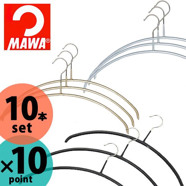 MAWAハンガー(マワハンガー)人体ハンガー 10本組【ポイント20倍】【フラリア】