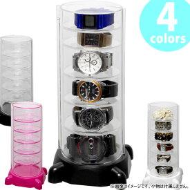 時計収納ケース 縦型 コレクタワー G[シンコハンガー]【ポイント10倍】【フラリア】