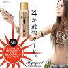 Angel guard UV cut spray 60 g