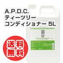Apdc_conditioner5l