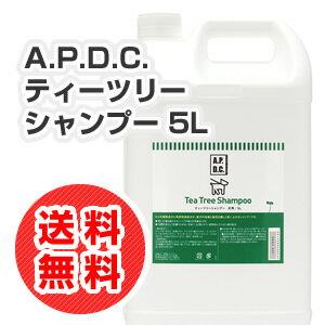 A.P.D.C. ティーツリーシャンプー 5L APDC 犬用 ワンちゃん用 たかくら産業 タカクラ【送料無料】