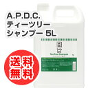 Apdc_shampoo5l