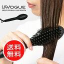 Make lavogue