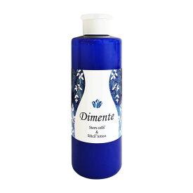 Dimente ステムセルズ&シリカローション 300ml 【沖縄も北海道も送料無料】 シリカ配合 化粧水