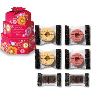 【引き菓子】ガーリーBOX ミニバウム&フィナンシェ(結婚式 披露宴 二次会 パーティー 口取り 引菓子 ギフト)