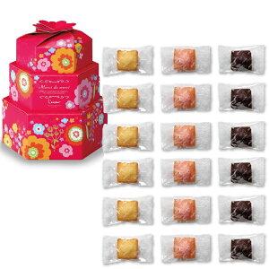 【引き菓子】ガーリーBOX 3種のフィナンシェ18個入(結婚式 披露宴 二次会 パーティー 口取り 引菓子 ギフト)
