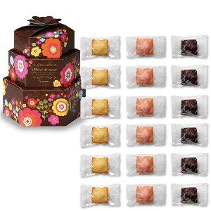 【引き菓子】フェミニンBOX 3種のフィナンシェ18個入(結婚式 披露宴 二次会 パーティー 口取り 引菓子 ギフト)