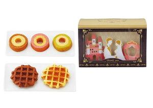 【引き菓子・内祝い・ギフト】ボヌールガトー夢の贈り物2層ミニバウムとワッフル詰め合わせ