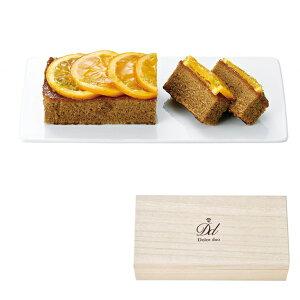 英国風アールグレーのパウンドケーキ