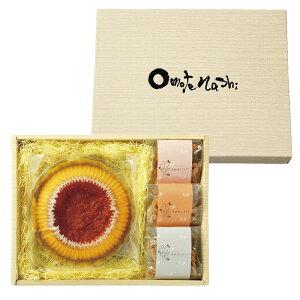 Omotenashi 半熟カステラ&パスタスナックセット内祝い 婚礼の引き出物 お返しギフト 記念日のお祝い 季節の贈り物