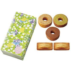 幸せの青い鳥 フィナンシェ&ミニバウム 【引き菓子】