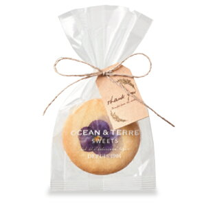 【プチギフト】エディブルフルール クッキー1個Edible Fleur Cookie