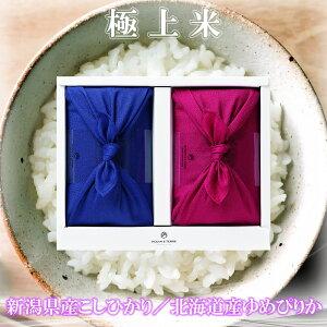 TSUTSUMI 極上米セットA新潟県産こしひかり/北海道産ゆめぴりか婚礼の引き出物/お返しギフト/記念日のお祝い/季節の贈り物
