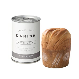 缶入りデニッシュパン リッチミルク 【プチギフト】