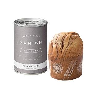缶入りデニッシュパン チョコレート 【プチギフト】