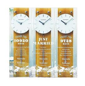 贈呈用 TSU・NA・GU 3連時計【送料無料】両親贈呈品 記念品 結婚式 披露宴 名入れ 贈り物 プレゼント 三連時計 記念品