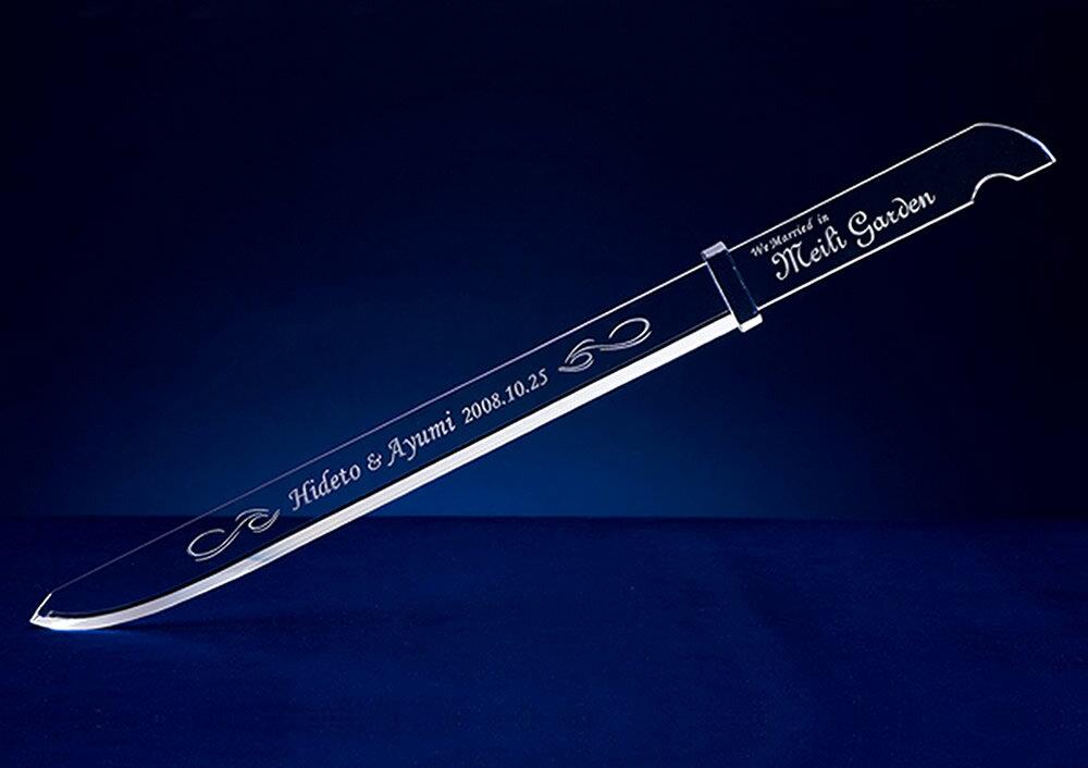 CRISTAL CAKE KNIFEクリスタルケーキナイフ【ガラスのケーキナイフ】【名入れ彫刻】