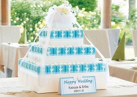 【プチギフト】ハミングバード ブルー60個セット ハートパイ(結婚式 披露宴 ブライダル パーティー 二次会 ギフト プレゼント お返し)