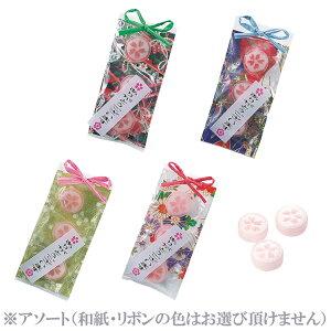 【プチギフト】桜小町
