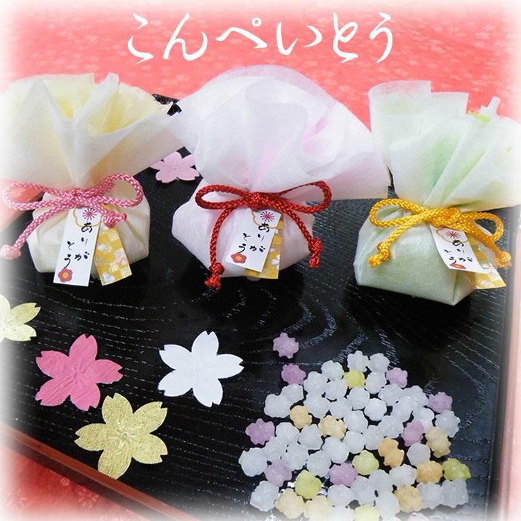 【プチギフト】花こんぺいとう