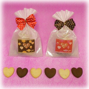 【プチギフト】ハピネスクッキー(ハートクッキー)(結婚式 披露宴 二次会 パーティ ブライダル バレンタインデー ホワイトデー)
