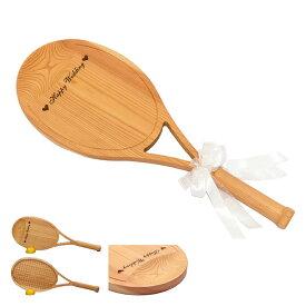 ファーストバイトに♪テニスラケット型ビッグスプーン・飾り台付き 誓のスプーン【レーザー彫刻 名入】