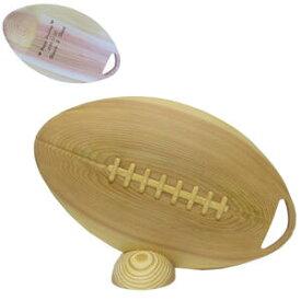 ファーストバイトに♪ラグビーボール型ビッグスプーン・飾り台付き 誓のスプーン【レーザー彫刻 名入】