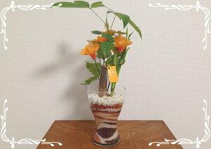 スパイラルグラスL カラーサンドショコラウェーブ2種寄せ植え バンブー/パキラ/アーティフィシャルフラワーハイビスカス