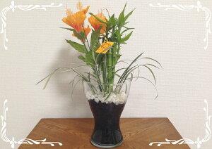 スパイラルグラスL 炭2種寄せ植え バンブー/ミスキャンタス/アーティフィシャルフラワーハイビスカス