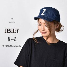 キャップ 帽子 メンズ レディース アルファベット デニム N O P Q R S T U V W X Y Z ロゴキャップ テスティファイ TESTIFY