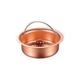純銅 排水口ごみ受け 皿型 / H-636 排水溝ゴミ受け 銅製ゴミ受け 銅製排水口ゴミ受け 純銅排水口受け 日本製