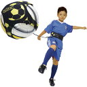 サッカートレーナー / KW-487 トラップ練習 シュート練習 リフティング練習 個人練習器具