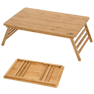 バンブーテーブル60 / BD-192 キャンプテーブル ローテーブル バンブーテーブル 竹テーブル 折りたたみ コンパクトテーブル アウトドア お花見 キャンプ 天面60cm×40cm