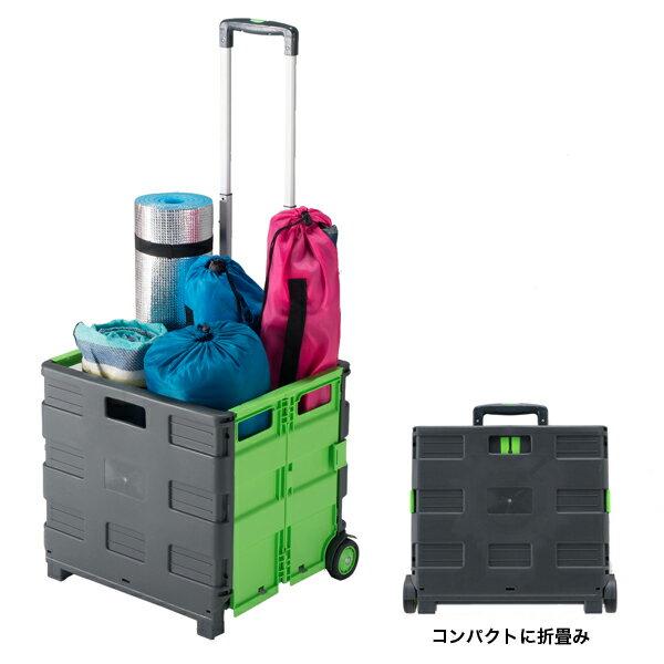 ボックスキャリーカート / BD-318 キャリーカート 折りたたみ 軽量 台車 荷物運び 運搬 折り畳み ボックス キャリー キャリーボックス