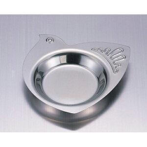 バードディッシュ / MR-148 ステンレス小皿 ステンレスおつまみ皿 日本製 【メール便送料無料】