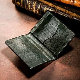 【伝統職人】【COCOMEISTER(ココマイスター)】ジョージブライドル・カードケース