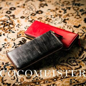 【伝統職人】【COCOMEISTER(ココマイスター)】ロンドンブライドル・グラディアトゥール