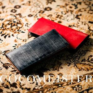 【伝統職人】【COCOMEISTER(ココマイスター)】ロンドンブライドル・スプレッドイーグル