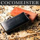 【伝統職人】【COCOMEISTER(ココマイスター)】 ロンドンブライドル・グラディアトゥール