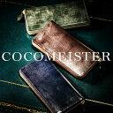 【伝統職人】【COCOMEISTER(ココマイスター)】ブライドル・グランドウォレット 英国1000年の歴史を誇る極上の長財…