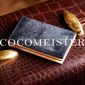 【伝統職人】【COCOMEISTER(ココマイスター)】ブライドル・名刺入れ
